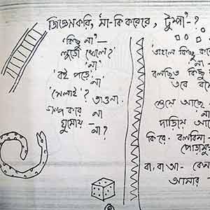Ekta-Dupur-07f