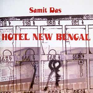Hotel-New-Bengal-04f
