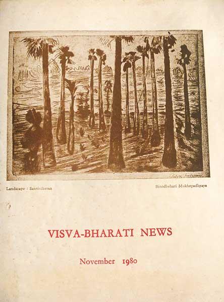 Visva-Bharati-News-03