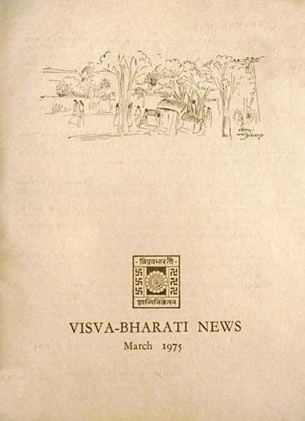Visva-Bharati-News-07