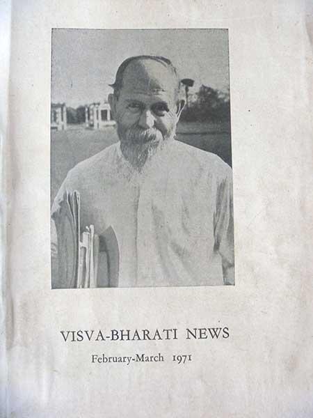 Visva-Bharati-News-10
