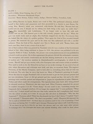 Ethos Of Vivekananda and Art of Nandalal bose | Samit Das